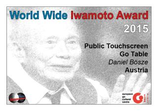 Iwamoto-Award-2015 Certificate