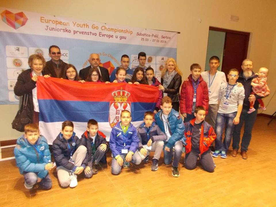 My Go pupils in Team Serbia during the EYGC 2016