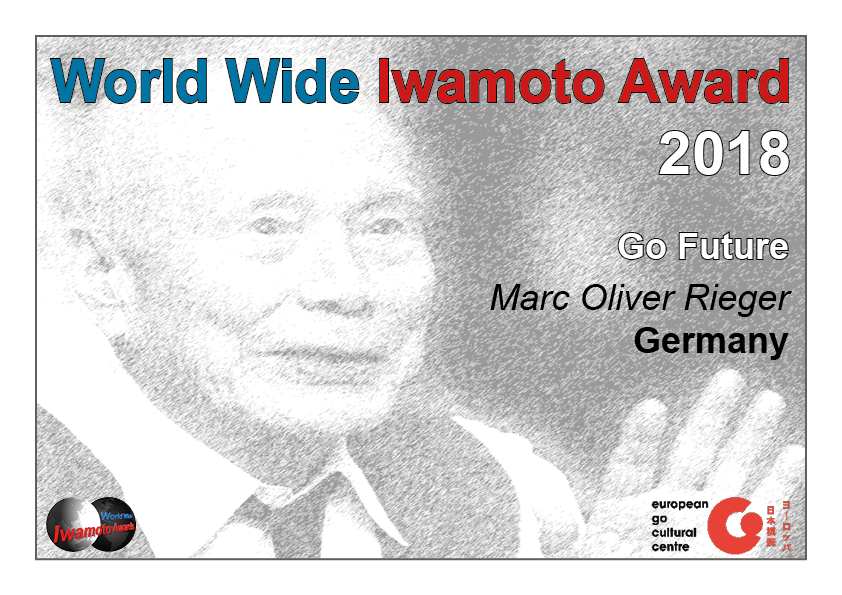 Iwamoto-Award-2018 Certificate